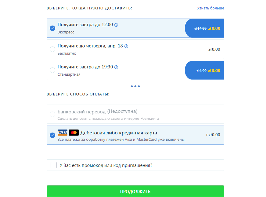 Обмен с visa в вебмани денег без привязки